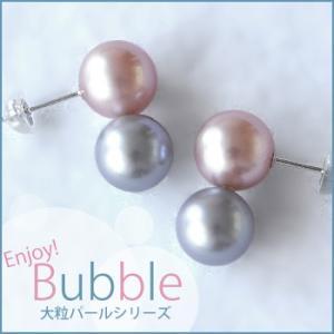 淡水真珠 ツートンカラー パールピアス 〜Bubble(バブル)〜 ピンク/グレー系 9.0-10.0mm 大珠 K14WG ホワイトゴールド [n4]|wsp