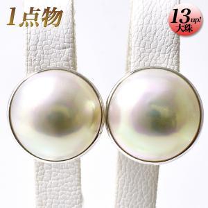 マベ真珠 パールイヤリング ホワイト系 13.6/13.7mm AAA〜B  K18WG ホワイトゴールド [n2]|wsp