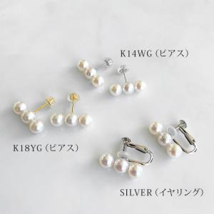 あこや真珠 トリプルパールピアス 〜Carina(カリーナ)〜 ホワイト系 5.5-6.0mm K14WG [n4]|wsp
