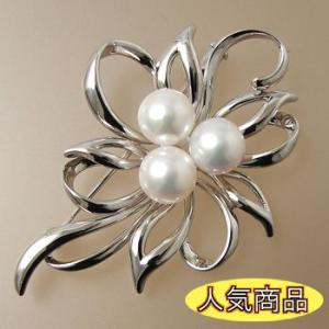 【即納】あこや本真珠 パールブローチ ホワイト系 7.5-8.0mm BBB シルバー(silver) [n1]|wsp