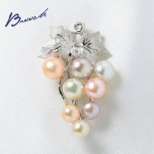 淡水真珠 パールブローチ 葡萄モチーフ ピンク/オレンジ/ホワイト(ナチュラル)系 5.0-7.0mm AA  シルバー(silver) [n2]|wsp