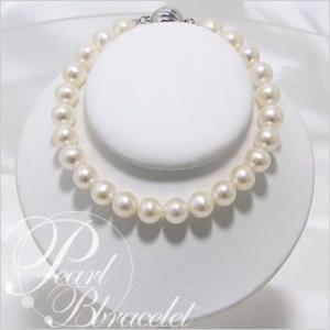 [選べる3サイズ] 淡水真珠 パールブレスレット ホワイト系 6.5-7.0mm ポテト マグネット式クラスプ シルバー(silver) [n3]|wsp