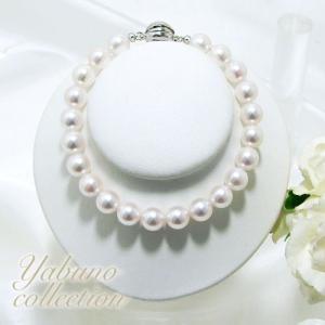 あこや真珠 パールブレスレット ホワイト系 7.0-7.5mm BBB  マグネットクラスプ シルバー(silver) [n2]|wsp