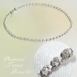 【受注発注品】 ダイヤモンド テニスブレスレット 1.0ct Pt900 プラチナ [n6]|wsp