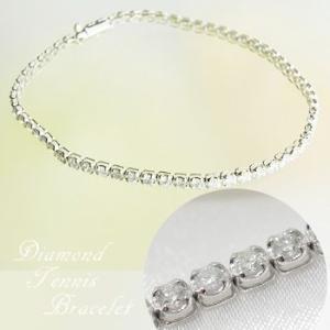 【受注発注品】 ダイヤモンド テニスブレスレット 2.0ct Pt900 プラチナ [n6]|wsp