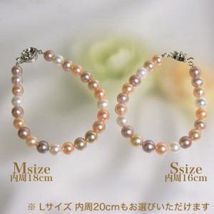 [選べる3サイズ] 淡水真珠 パールブレスレット フローラルマルチ系(ナチュラル) 7.5-8.0mm A〜BB〜C ポテト バラクラスプ シルバー(silver)[n3] wsp 06