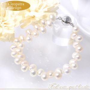 淡水真珠 クレオパトラ パールブレスレット ホワイト系 5.5-6.0mm マグネットクラスプ シルバー(silver) [n3](真珠 ブレスレット)|wsp