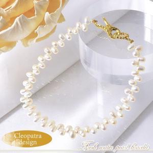 淡水真珠 クレオパトラ パールブレスレット ホワイト系 2.5-3.0mm AC  クリップクラスプ シルバー(silver/金メッキ) [n2]|wsp