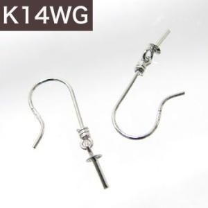 アメリカン/フックタイプ ピアス金具(Sサイズ) K14WG ホワイトゴールド [n3]|wsp
