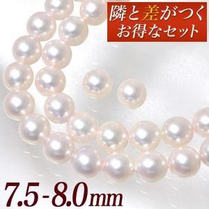 特典付★【即納】《隣と差がつく》 あこや真珠 パールネックレス&ピアス 2点セット 7.5-8.0mm BBB〜C  真珠ピアス イヤリング [n1][354-b]|wsp