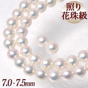 《照り花珠級》  あこや本真珠 パールネックレス 2点セット 7.0-7.5mm AAB〜C  ホワイト系 ラウンド〜セミラウンド  真珠ピアス イヤリング [n2][352] wsp