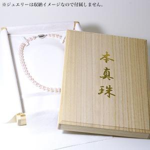 [ネコポス発送不可] 本真珠用 桐箱 1点用(ネックレス) ケースのみ ≪パールジュエリーの保管・贈答に≫ [n3]|wsp