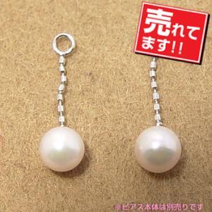 あこや真珠 パールピアスチャーム 1cm ホワイト系 4.5-5.0mm K14WG ホワイトゴールド(カットボールチェーン/カンの内径:約1.3mm)[n4][53-5042]|wsp