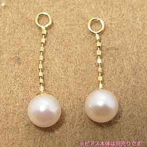 あこや真珠 パールピアスチャーム 1cm ホワイト系 4.5-5.0mm K18 ゴールド カットボールチェーン(カンの内径:約1.3mm)[n4][53-5043]|wsp