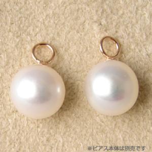 淡水真珠 パールピアスチャーム ホワイト系 8.0-8.5mm A〜BA〜B K18PG ピンクゴールド [n4][53-5028] wsp