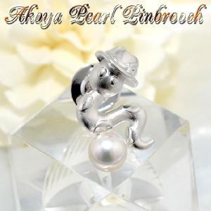 あこや真珠 パールブローチ ≪お茶目なヘビ≫ ホワイト系 7.0-7.5mm BBB シルバー(silver)  ラペルピン [n2][54-925]|wsp
