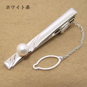 あこや本真珠 パールネクタイピン(タイバー) ホワイト/グリーン系 7.0-7.5mm BBB シルバー(SV) [n3]|wsp