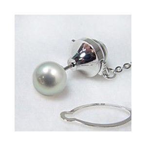 あこや黒真珠 ネクタイピン(タイタック/ラペルピン)(チェーン付) グレー系 8.0-8.5mm BBB 針の材質/Pt900 プラチナ [n3]|wsp