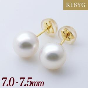 あこや本真珠 パールピアス ホワイト系 7.0-7.5mm AAB K18 ゴールド [n3]|wsp