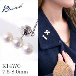 あこや真珠 トリプルパール ピンブローチ/タイタック 7.5-8.0mm ホワイト系 A〜BBB〜C K14WG ホワイトゴールド(キャッチはメッキ製)[n4]|wsp