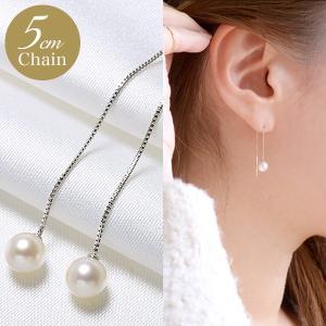 あこや本真珠 5cm チェーンピアス 5.5-6.0mm BBB  K14WG/K18/K18PG  ロング ピアス [n4]|wsp