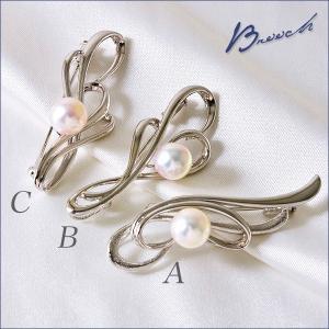 選べる3デザイン あこや真珠 パールブローチ  ホワイト系 8.0-8.5mm A〜BBB〜C  シルバー(silver) [n5] wsp