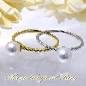 【受注発注品】あこや真珠 プチパールリング(指輪) ホワイト系 5.5-6.0mm A〜BBB  K18/K18WG ホワイトゴールド [n5]|wsp