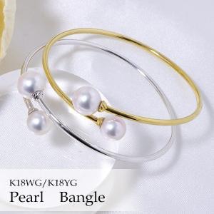 【受注発注品】あこや真珠 バングル パールブレスレット ホワイト系 7.5-8.0/8.5-9.0mm BBB  K18WG/K18YG ゴールド[n6]|wsp