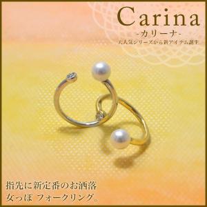 特典付★あこや真珠 パール×ダイヤ フォークリング〜Carina(カリーナ)〜ホワイト系 5.5-6.0mm K10WG/K10 ホワイトゴールド/イエローゴールド[n6][354-c]|wsp