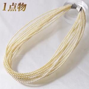 あこや真珠 10連パールネックレス ホワイト〜クリーム系 2.5-3.0mm BBB  ラウンド〜セミラウンド リボンクラスプ(silver/金メッキ) [n2]|wsp