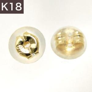 ピアスキャッチ シリコンダブルロック K18 ゴールド ペア売り(両耳分)   [同梱にオススメ][n3]|wsp
