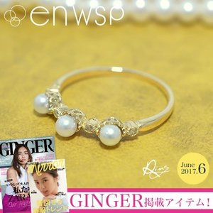雑誌掲載◇ あこや真珠×ダイヤ クラシカルデザイン パールリング(指輪) ホワイト系 3.0-3.5mm K10 ゴールド 0.03ct [n4]|wsp