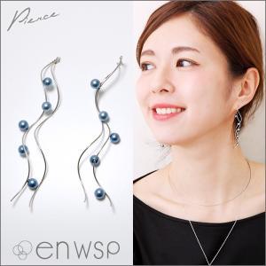 あこや真珠 スパイラルデザイン-DNAシリーズ- チェーンピアス K10WG 3.5-4.0mm 《enWSPジュエリー》 [n2]|wsp
