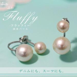 淡水真珠 ダブルパールピアス 〜Fluffy(フラッフィ)〜 ホワイト系 8.0-8.5/5.5-6.0mm K14WG/K18YG (淡水パール)(パール ピアス)[n4]|wsp