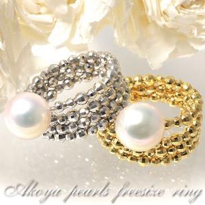 【受注発注品】あこや真珠 形状記憶ワイヤー パールリング(指輪) ホワイト系 8.5-9.0mm AAB  K18WG/K18 ゴールド ミラーボール フリーサイズ[n9]|wsp