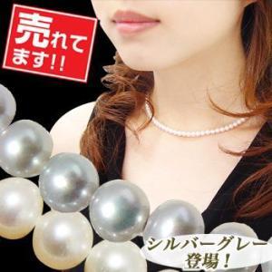 淡水真珠 パールネックレス ホワイト系/グレー系 4.0-5.0mm A〜BB ポテト 引き輪(silver) [n3]|wsp