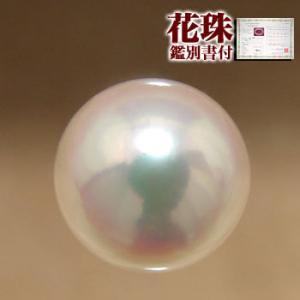 あこや本真珠 [オーロラ花珠 鑑別書付] パールルース(シングル) 7.5-8.0mm AAA ホワイト系 ラウンド (片穴があいています)[n4][4-438]|wsp