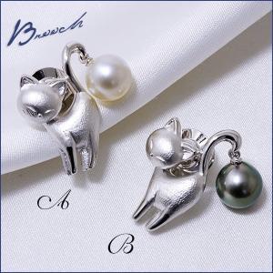 南洋白蝶真珠/タヒチ黒蝶真珠 選べるパールピンブローチ ネコモチーフ A:ホワイト系/B:グリーン系 9mmUP BAB〜C  シルバー(silver) [n2]|wsp