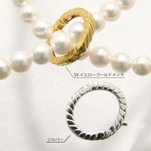 ロングネックレス アレンジ用 ショートナー オーバル型  Sサイズ 《対応ネックレス:約8.0mmまで》 シルバー/ゴールドメッキ(silver) [n3]|wsp