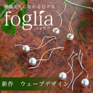 あこや真珠 ウェーブデザイン パールピアス 〜Foglia(フォリア)〜 ホワイト系 7.5-8.0mm K14WG/K18YG/K18PG [n4]|wsp