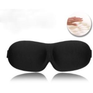 アイマスク アイピロー 立体型  黒 安眠マスク 低反発素材