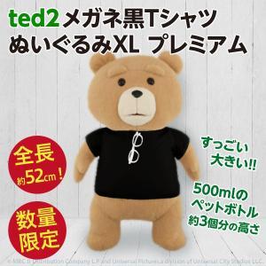 ted2 メガネ黒TシャツぬいぐるみXL プレミアム/全長52cm超大きい人形 新品|wtpkikaku