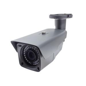 防犯カメラ 屋外 寒冷・温暖地対応 赤外線 WTW-ER83YRFHB|wtw