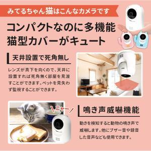 防犯カメラ ワイヤレス 家庭用 自動 追跡 追尾 ペットカメラ 屋内 ベビー スマホ SDカード|wtw|15