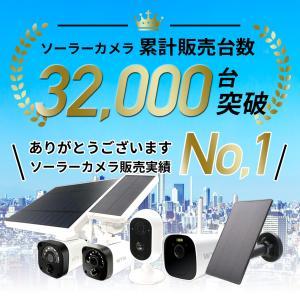 防犯カメラ WIFI  ソーラー 屋外 太陽光発電  トレイルカメラ 136万画素 太陽光 半永久使用 内蔵バッテリー ワイヤレス ネットワーク 監視カメラ 亀ソーラー|wtw|03