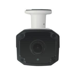 防犯カメラ WIFI 屋外 望遠 4倍ズーム  265万画素 赤外線 スマホ 無線 ワイヤレス SD カード 自動録画 監視カメラ IP ネットワークカメラ wtw 04