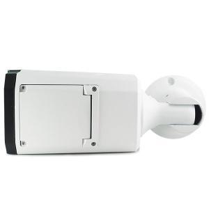 防犯カメラ WIFI 屋外 望遠 4倍ズーム  265万画素 赤外線 スマホ 無線 ワイヤレス SD カード 自動録画 監視カメラ IP ネットワークカメラ wtw 06