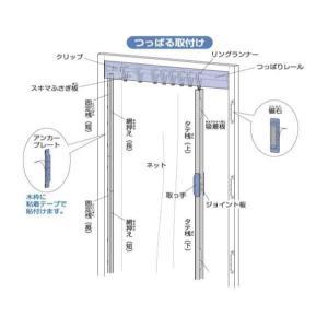 玄関網戸 賃貸用 後付け アコーディオン 虫除け 新簡単網戸 ドア用  引き戸 diy  取付簡単 wtz 06