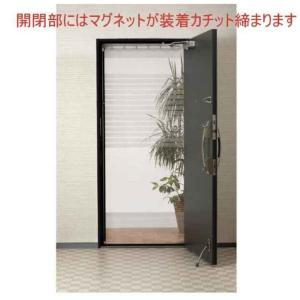 玄関網戸 賃貸用 後付け アコーディオン 虫除け 新簡単網戸 ドア用  引き戸 diy  取付簡単 wtz 08