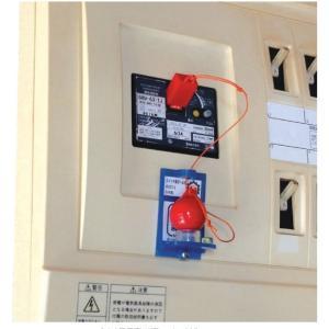 スイッチ断ボール3 家庭用 感震ブレーカー 自動電源遮断器 簡易タイプ 防災 漏電遮断機 地震対策 通電火災防止|wtz|06